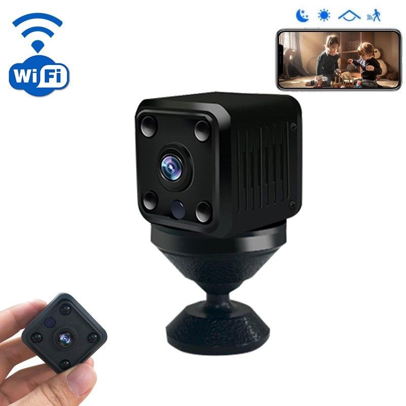 levné ip kamery